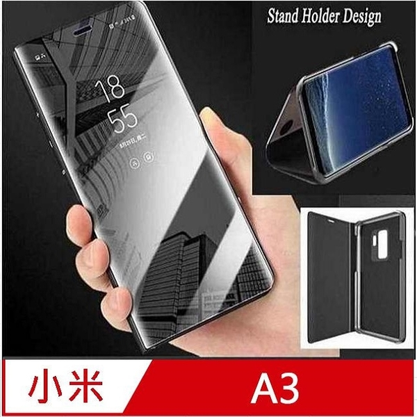 Millet A3 plated mirror flip vertical stand protective case cover