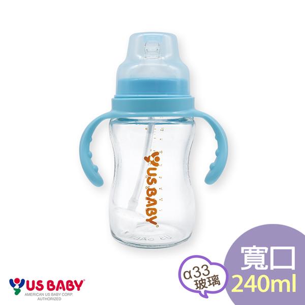【優生】真母感手把吸管玻璃奶瓶(寬口徑240ml)-藍