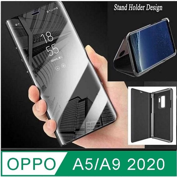 OPPO A5/A9 2020 Plating Mirror Flip Vertical Stand Phone Case Protective Case Cover
