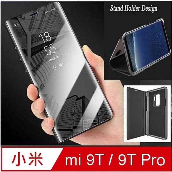 Millet 9T / millet 9T Pro plated mirror flip vertical stand protective case cover