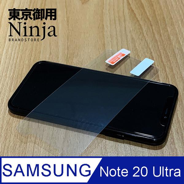 (Ninja3c)[Tokyo Queen Ninja] SAMSUNG Galaxy Note 20 Ultra (6.9 inches) dedicated full-screen curved high-transparent PET screen protector