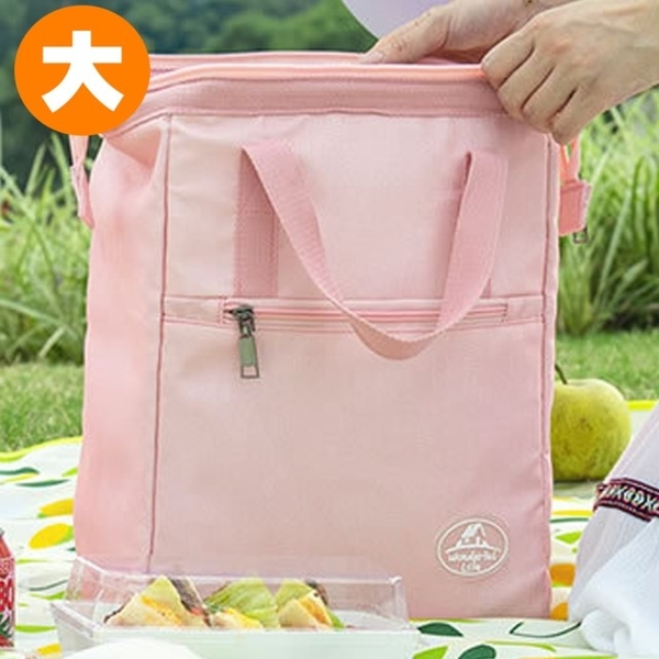 "(weekeight)""WEEKEIGHT"" high-quality luxury wear-resistant large-opening water-repellent portable insulation bag/ice bag/picnic bag (large)"