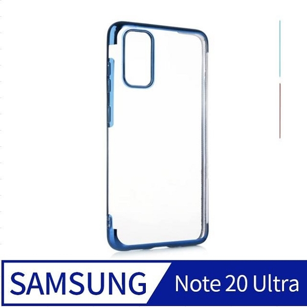 Samsung Galaxy Note 20 Ultra transparent mobile phone case with electroplating frame