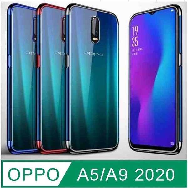 OPPO A5 /A9 2020 Plating Frame Transparent Phone Case Protective Case