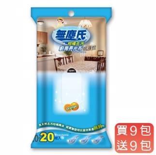 【無塵氏】柑橘去污廚房亮光布抗漲包40片 18包/箱