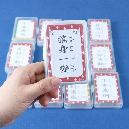 (師德(39教具館))中文成語接龍撲克牌(6)(新版)
