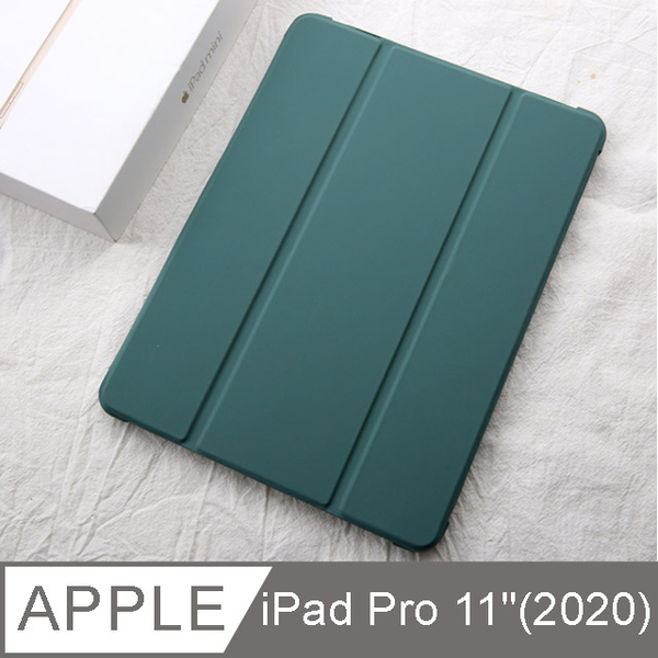 (My Colors)My Colors Liquid Glue Series Pen Slot APPLE iPad Pro (2020) 11-inch Tri-Fold Stand Flip Side Flip Flat Cover-Pine Needle Green