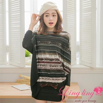 lingling large size A3040-02 geometric shapes horizontal stripes plain weave stitching Long T-shirt (Fashion Black)