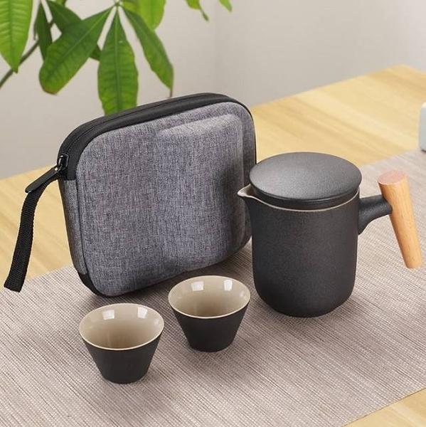 陶瓷旅行茶具套裝組 快客杯一壼二杯組