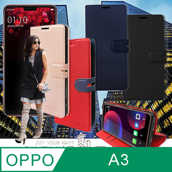 City Wind OPPO A3 Card Stand Magnetic Phone Holster Charm Hole