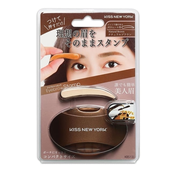 KISS Brow Seal 2.0 Upgrade-Light Brown Flat Eyebrow (KBS13J) 4g/pc