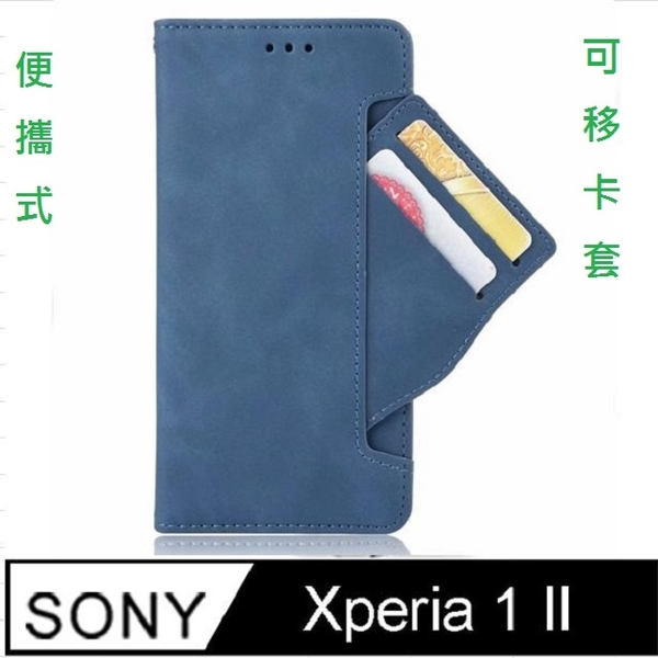 Sony Xperia 1 II Portable Removable Card Case Phone Case Protective Case (Blue)