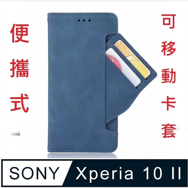 Sony Xperia 10 II Portable Removable Card Case Mobile Phone Case Protective Case Cover (Blue)
