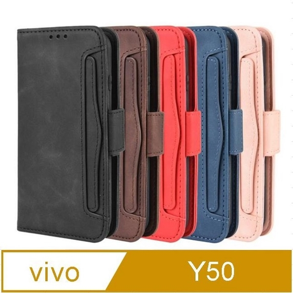 VIVO Y50 Portable Removable Card Case Phone Case Protective Case Cover (Black)