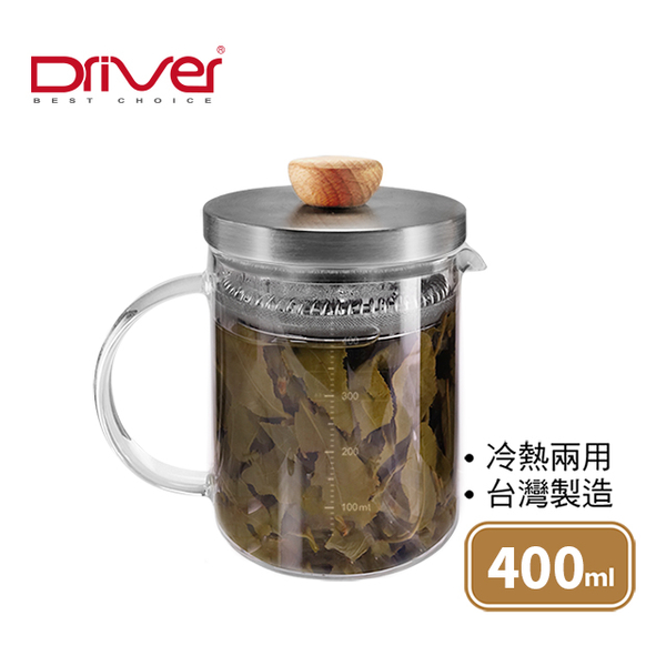 Driver Hot and Cold Teapot 400ml