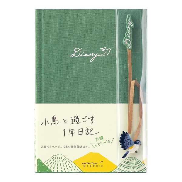 MIDORI 刺繡書籤日記本-小鳥(綠)