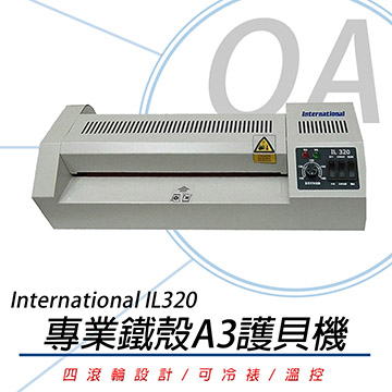 [Durable recommendation] International IL320-A3 practical professional iron shell laminating machine