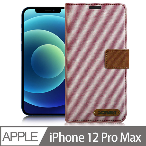 Xmart for iPhone 12 Pro Max 6.7吋 度假浪漫風支架皮套-玫瑰金