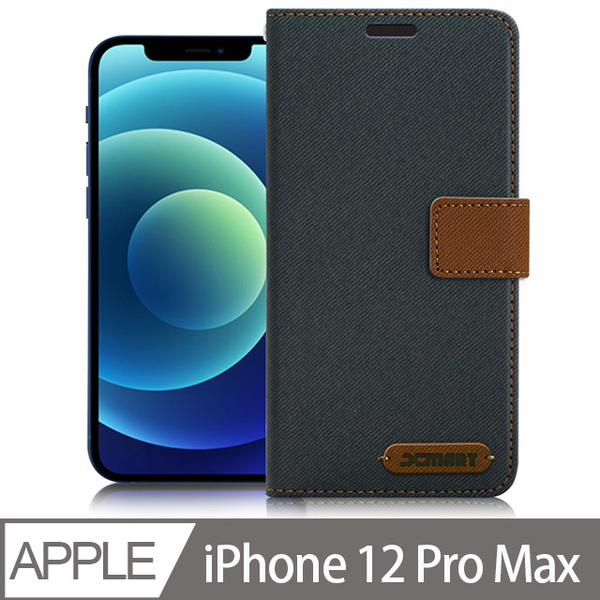 Xmart for iPhone 12 Pro Max 6.7吋 度假浪漫風支架皮套-灰色