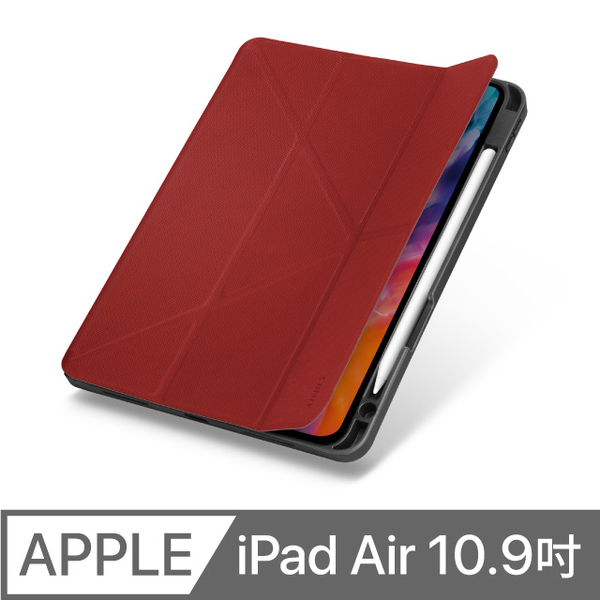 UNIQ Transforma Rigor Vertical Antibacterial Tablet Case with Pen Slot (iPad Air 10.9 inch─4th generation) deep red