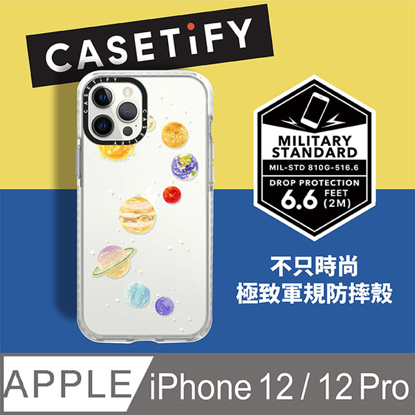 Casetify iPhone 12/12 Pro 耐衝擊保護殼-糖果星球
