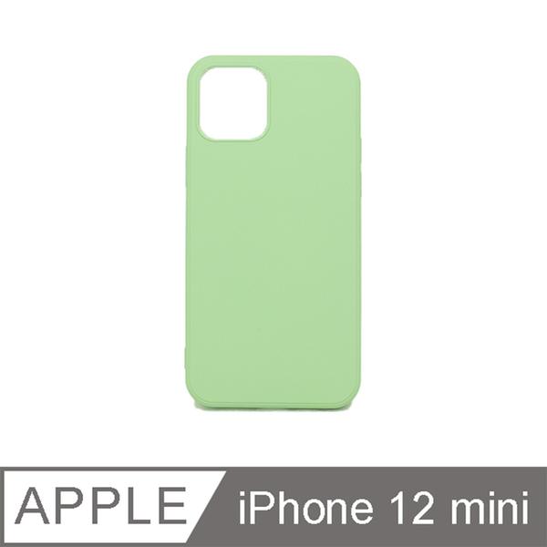 【iPhone 12 mini 5.4吋】矽膠動感系列防摔手機保護殼 - 抹茶綠