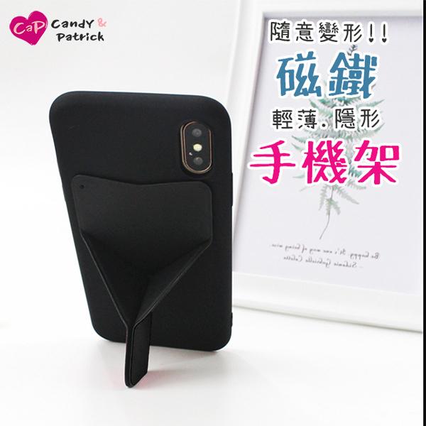 【Cap】便攜型折疊磁吸手機超薄支架(黑色)