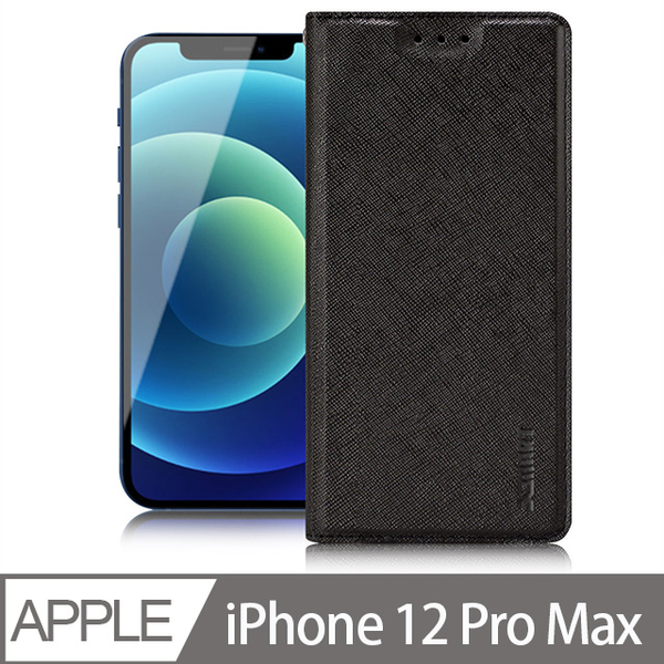 Xmart for iPhone 12 Pro Max 6.7吋 鍾愛原味磁吸皮套-黑色