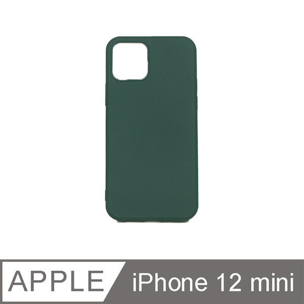 【iPhone 12 mini 5.4吋】矽膠動感系列防摔手機保護殼 - 暗夜綠