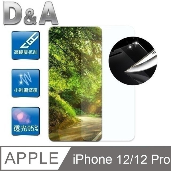 D&A Apple iPhone 12/12 Pro (6.1 inches) special Japanese original film HC screen protector (mirror anti-scratch)