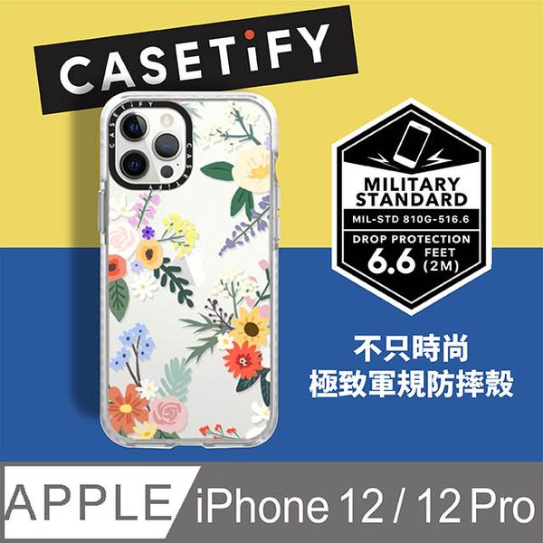 Casetify iPhone 12/12 Pro 耐衝擊保護殼-艾莉花園