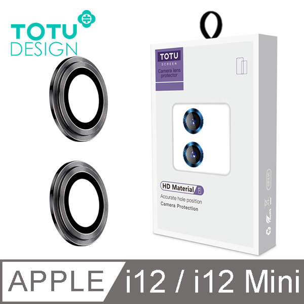 【TOTU】iPhone 12 /12 Mini 鏡頭貼 i12 Mini 鋼化膜 保護貼 鋁合金鋼化玻璃 金盾系列 黑色