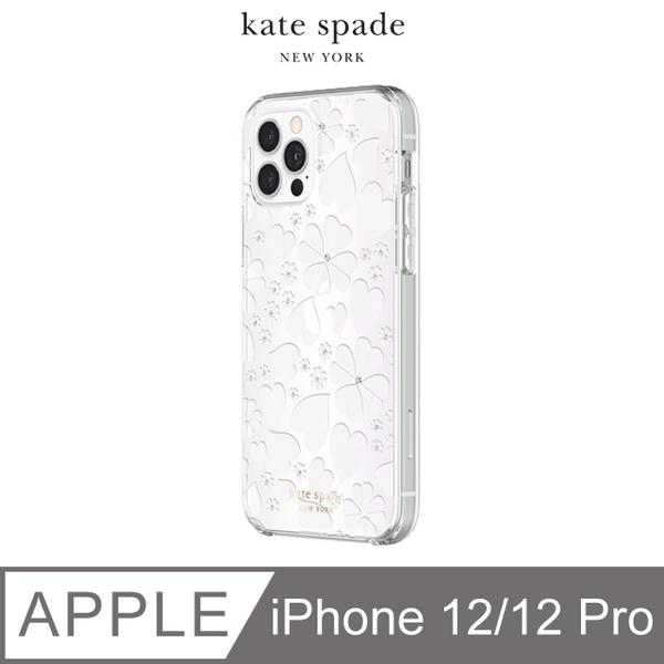 Kate Spade Clover Hearts iPhone 12/12 Pro 愛心/幸運草+白色鑲鑽透明殼