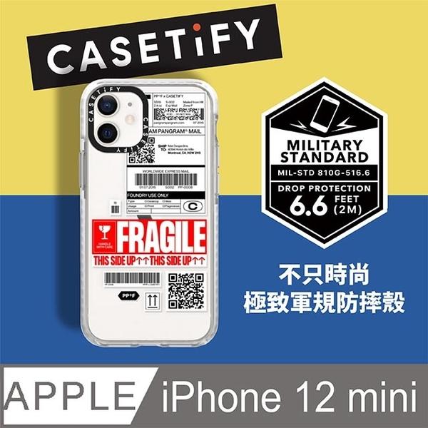 Casetify iPhone 12 mini 耐衝擊保護殼-金牌快遞