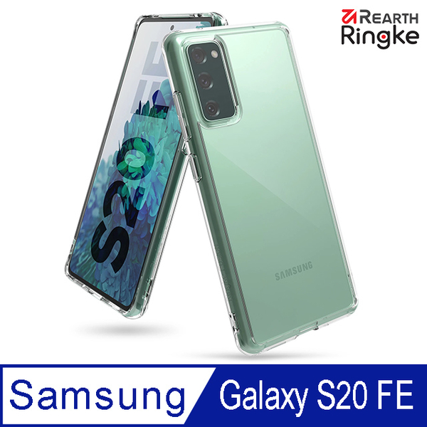 【Ringke】Rearth 三星 Samsung Galaxy S20 FE [Fusion] 透明背蓋防撞手機殼