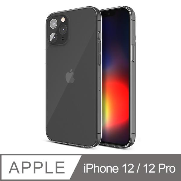 JTL / JTLEGEND iPhone 12 / 12 Pro_晶透無痕保護殼