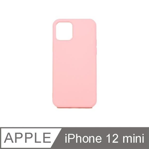 【iPhone 12 mini 5.4吋】矽膠動感系列防摔手機保護殼 - 粉色