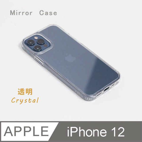 【iPhone 12 6.1吋】鏡面系列防摔手機保護殼 - 透明