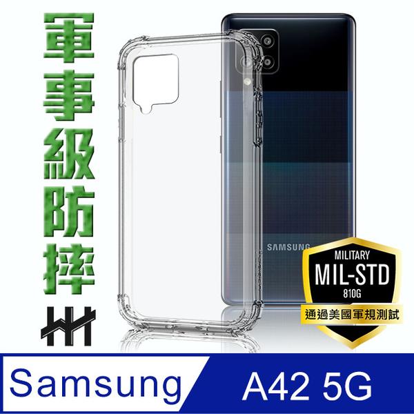 軍事防摔手機殼系列 Samsung Galaxy A42 5G (6.6吋)