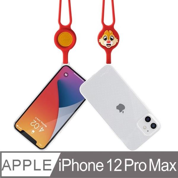 Bone / 頸掛 iPhone 12 Pro Max 透明手機殼 - 蒂蒂