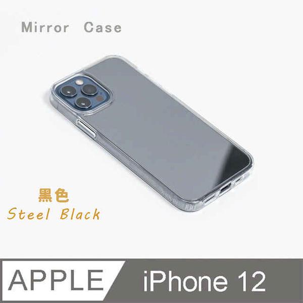 【iPhone 12 6.1吋】鏡面系列防摔手機保護殼 - 黑色