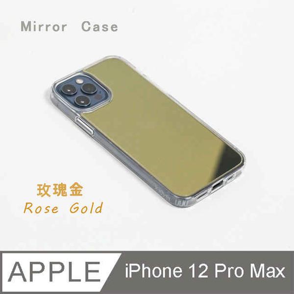 【iPhone 12 Pro Max 6.7吋】鏡面系列防摔手機保護殼 - 玫瑰金