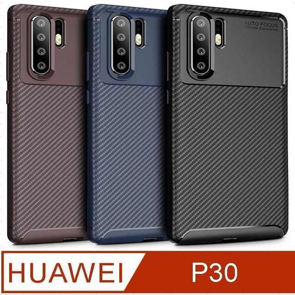 HUAWEI P30 anti-fall carbon fiber mobile phone case protective case