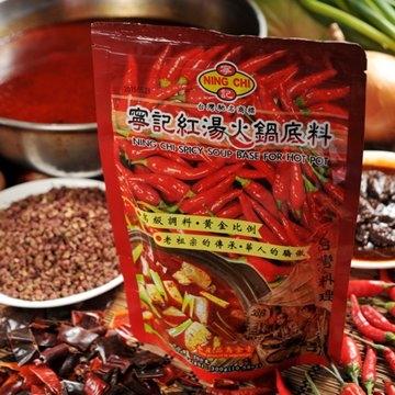 (NING CHI)NING CHI Spicy hot pot stock (300g/pack)