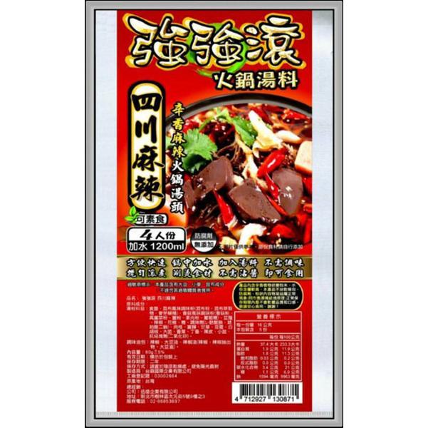 (JI SUN)JI SUN Sichuan spicy hot pot soup base 4 servings (vegetarian)
