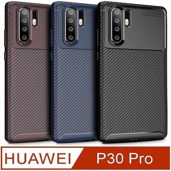HUAWEI P30 Pro anti-drop carbon fiber mobile phone case protective case