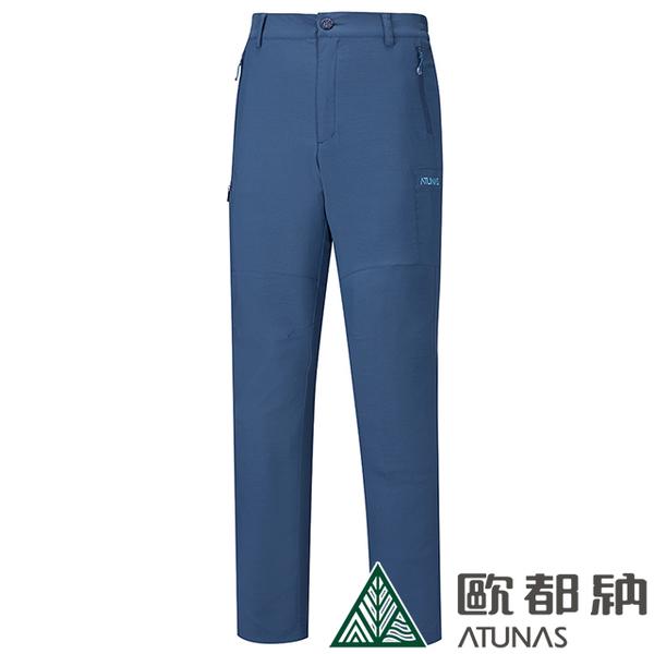 (atunas)[ATUNAS] Men's CORDURA wear-resistant pants (A1PA2019M ink blue / anti-UV / elastic / water repellent)