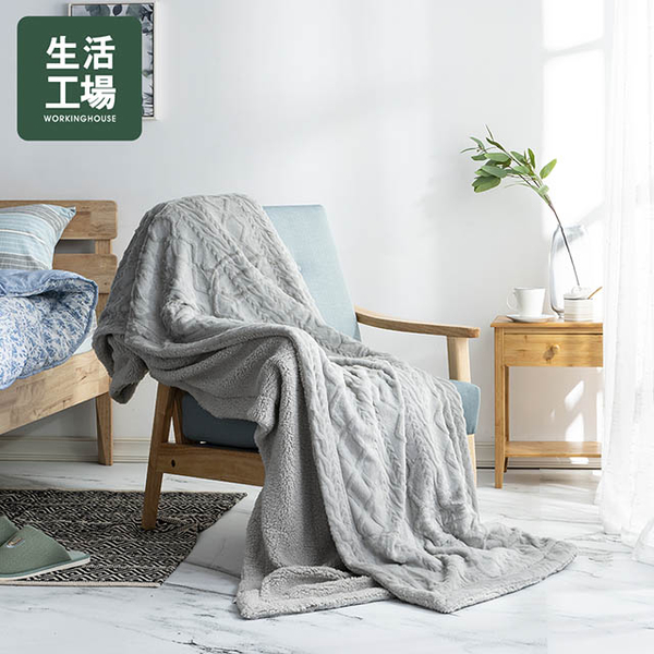 Light and warm double-sided blanket 150*200-air gray-life workshop