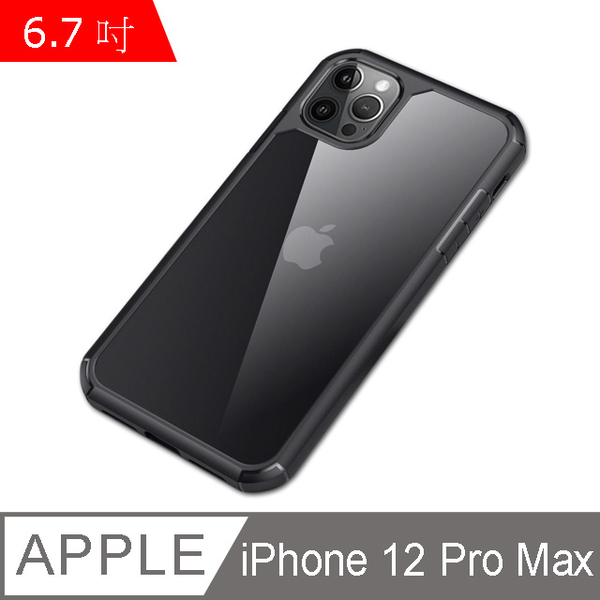 (IN7)IN7 King Series iPhone 12 Pro Max (6.7 inches) Transparent Anti-drop Case TPU+PC Back Panel Double Material Protective Case-Black