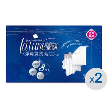Lan Yun clean cutin translucent cotton pad (80 pieces) X2